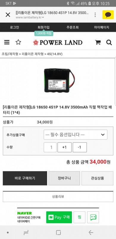 Screenshot_20181005-222545_KakaoTalk.jpg