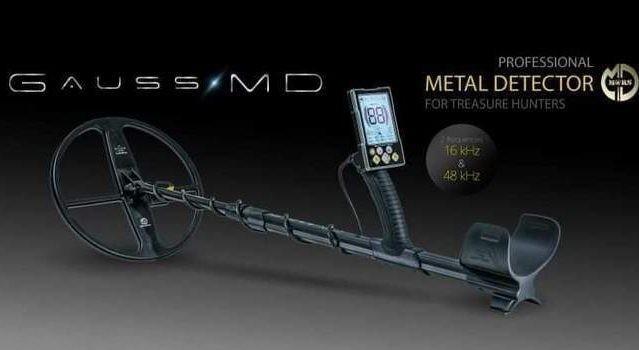 mars-gauss-metal-detector-new.jpg